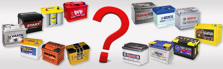 Что нужно знать при покупке автомобильного аккумулятора?