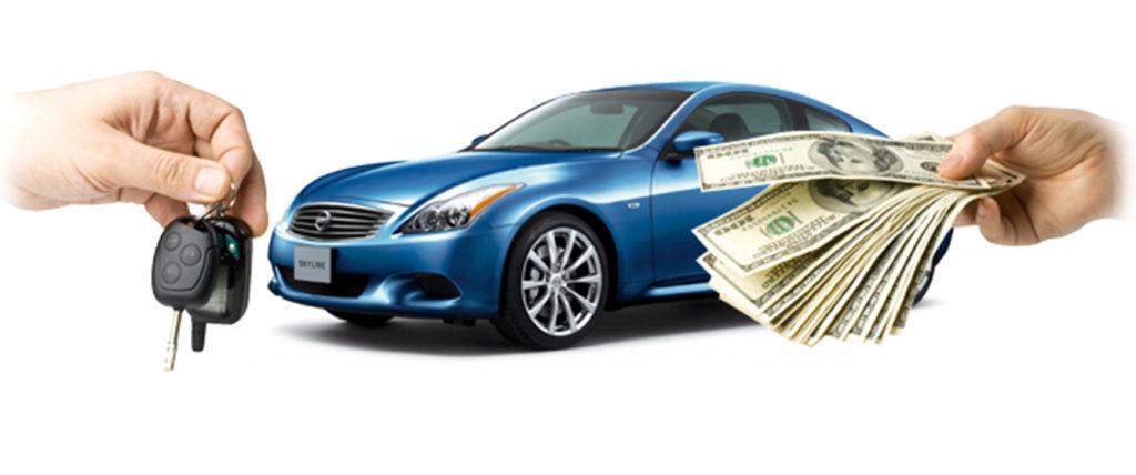 Продать авто быстро и с гарантией. Срочный выкуп авто в любое время
