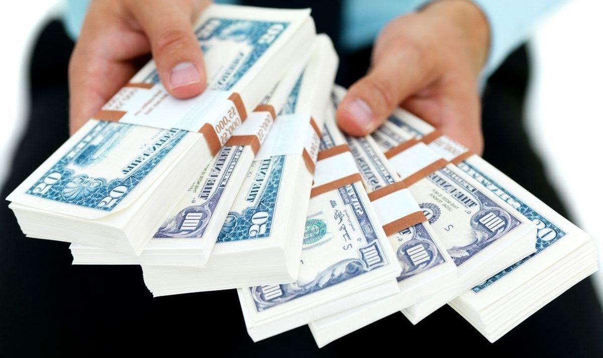 Как можно взять кредит в банке Украины?