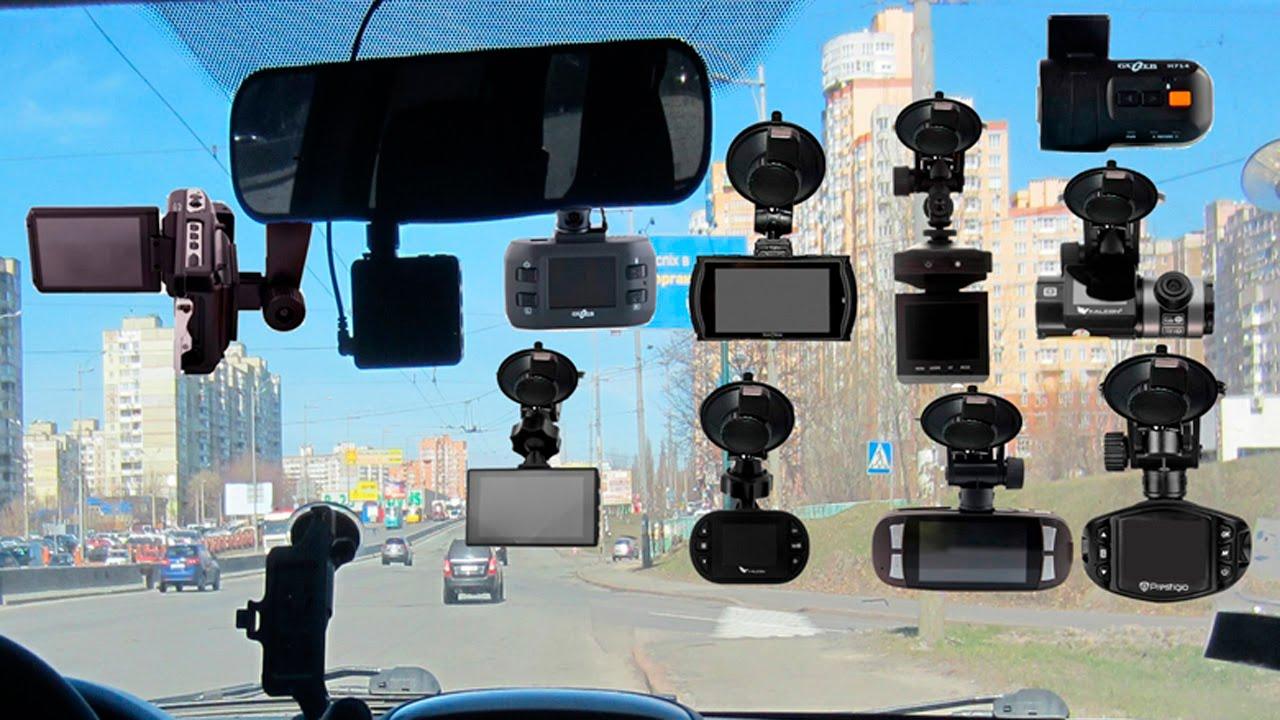 Вы решили купить видеорегистратор с качественной оптикой? Тогда эта новость для вас.