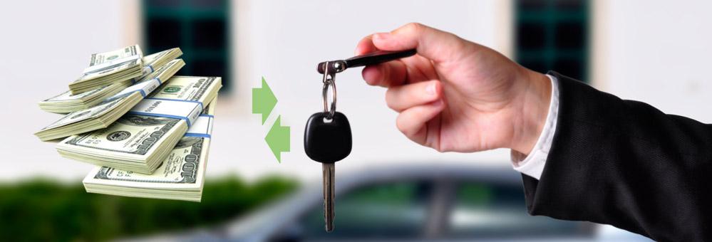 Срочный выкуп авто: востребованность и необходимость услуги