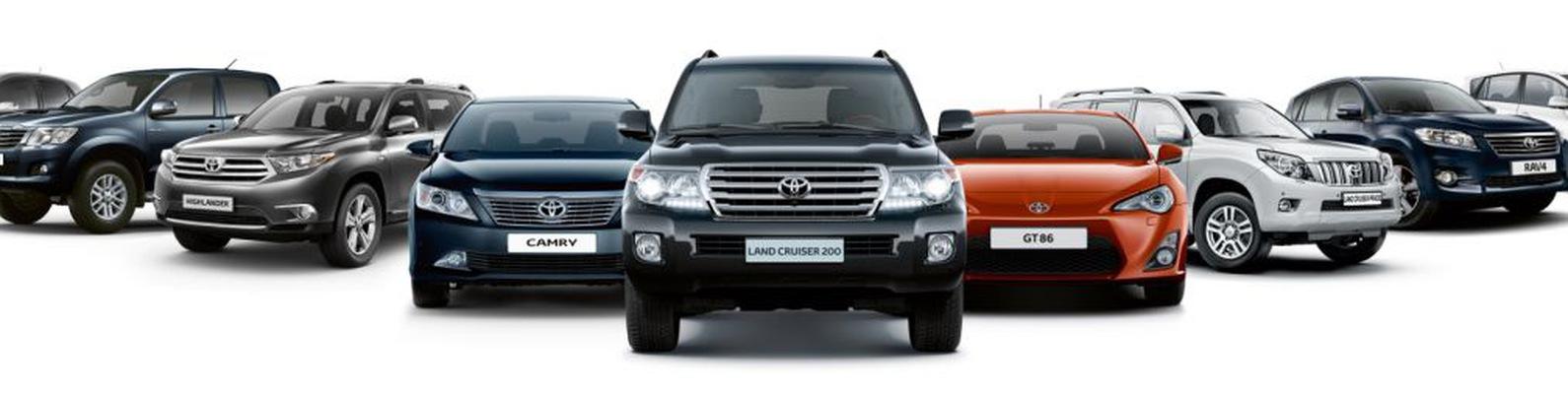 Надежность и практичность автомобилей марки Тойота