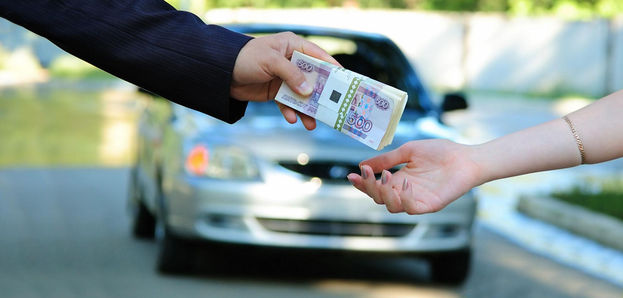 Правильный выбор МФО для займа на ремонт автомобиля