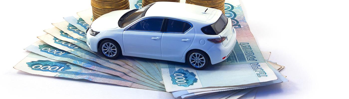 Быстрые займы под залог автомобиля