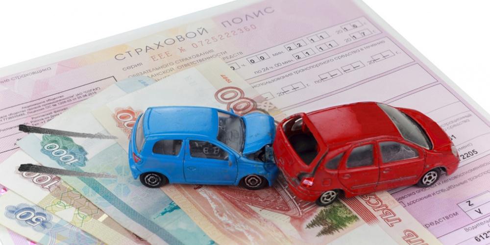 Новые системы автострахования