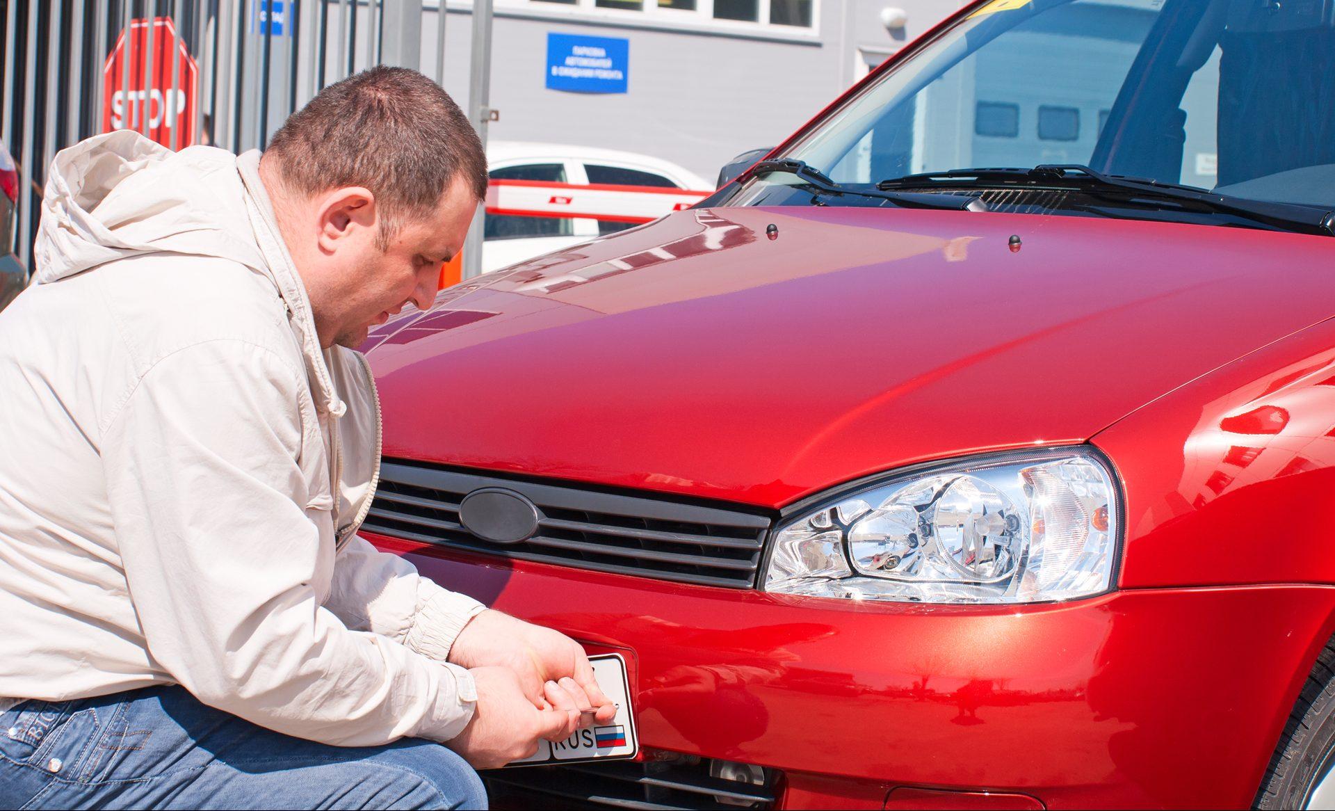 Причины замены регистрационных номеров на транспортных средствах