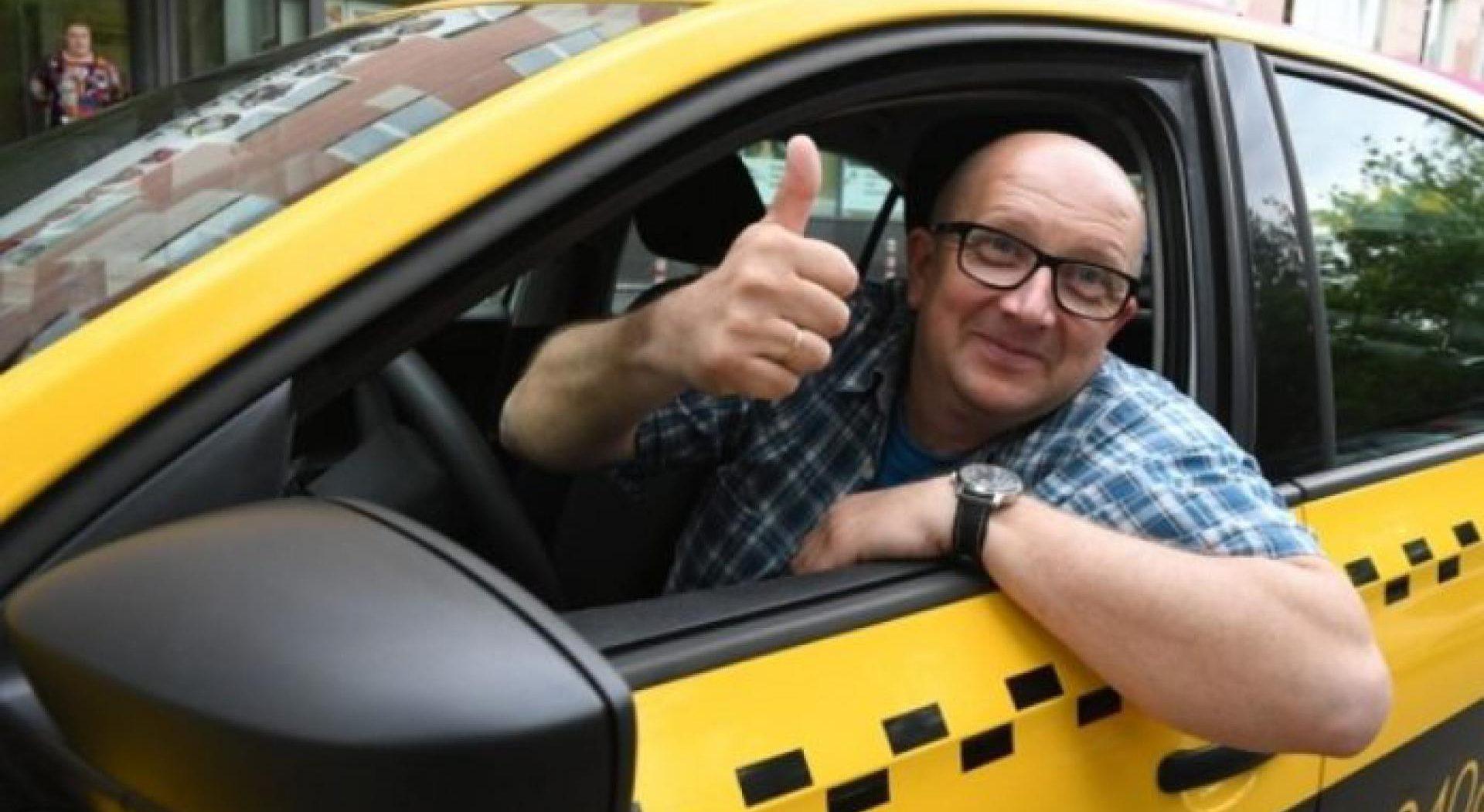 Как заработать в такси на машине эконом-класса