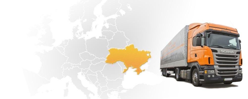 Цены на грузоперевозки по Украине
