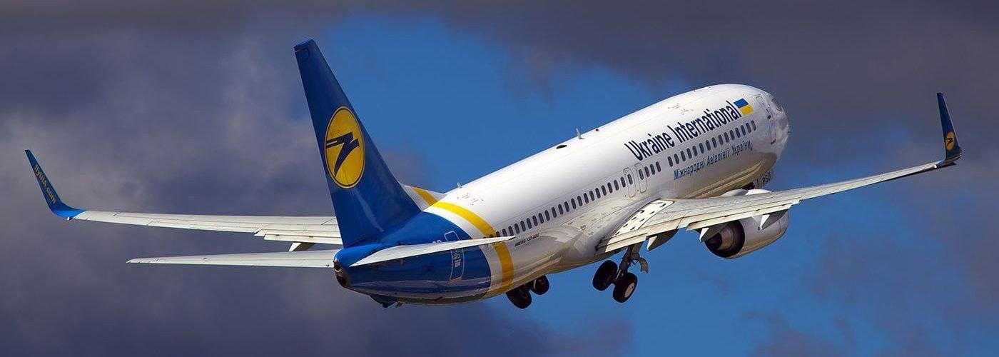 Какая авиакомпания Украины поможет провести отпуск в других странах?
