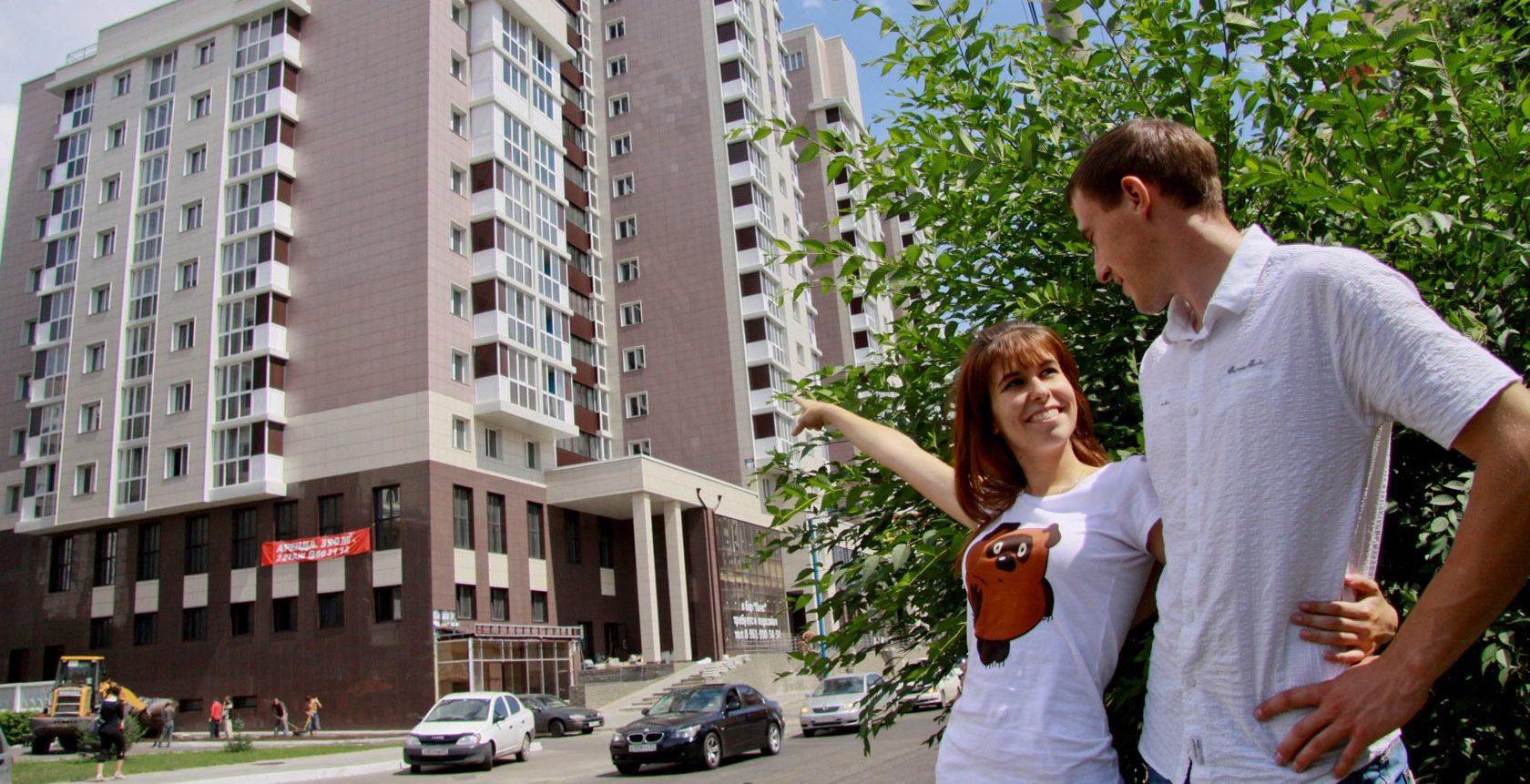 Вторичное жилье или новостройка? Что выбирает большинство?