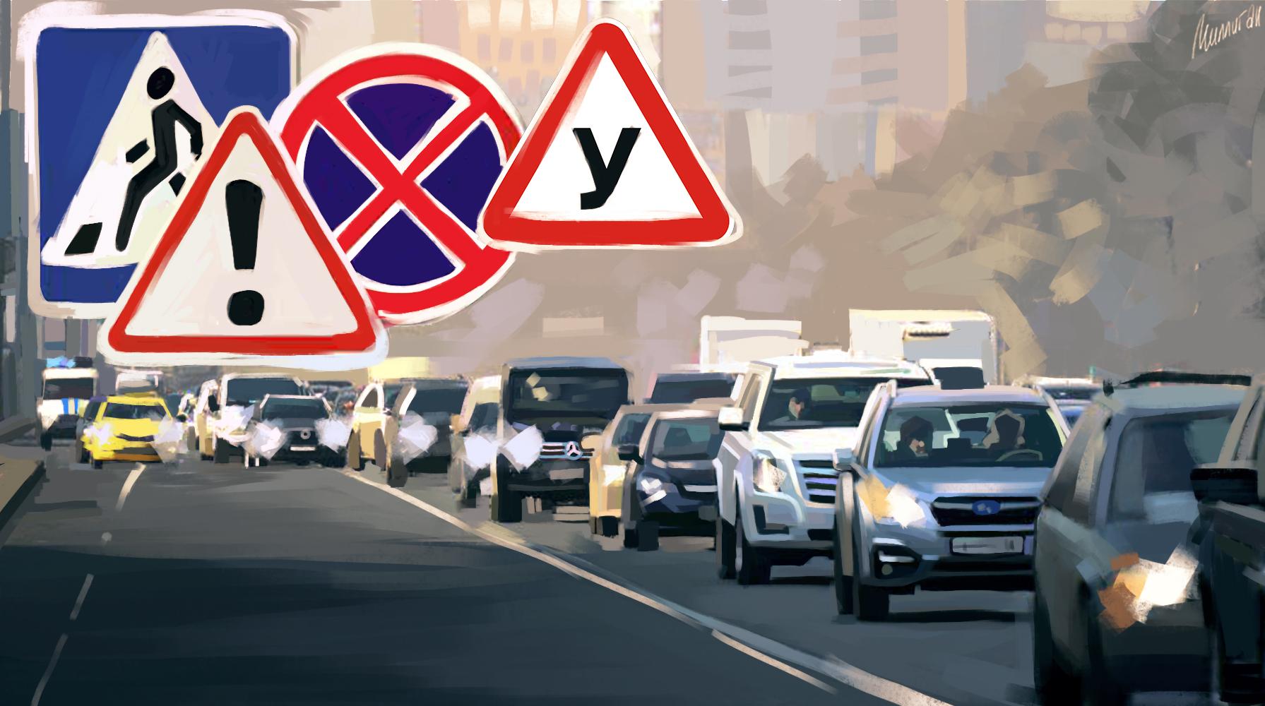 Средства для обеспечения безопасности дорожного движения