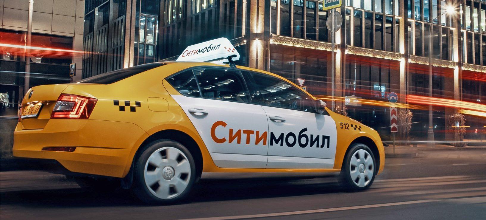Преимущества работы в такси «Ситимобил» на собственном и арендном автомобиле