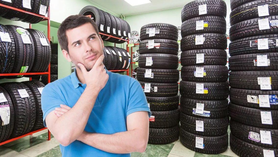 Выбор шин для автомобиля: основные шаги