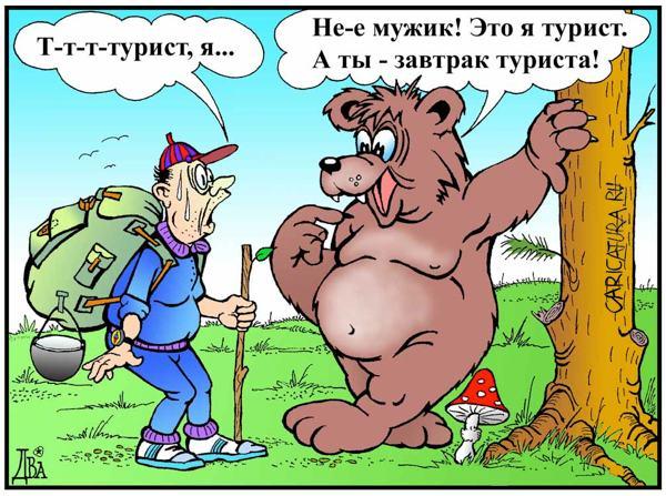 karikatura-zavtrak-turista_(viktor-didyukin)_15533.jpg